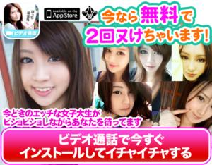 iOSアプリ